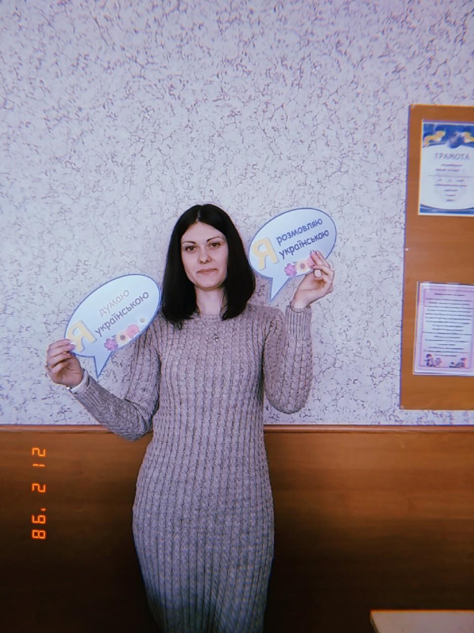 зображення_viber_2020-02-22_19-58-18