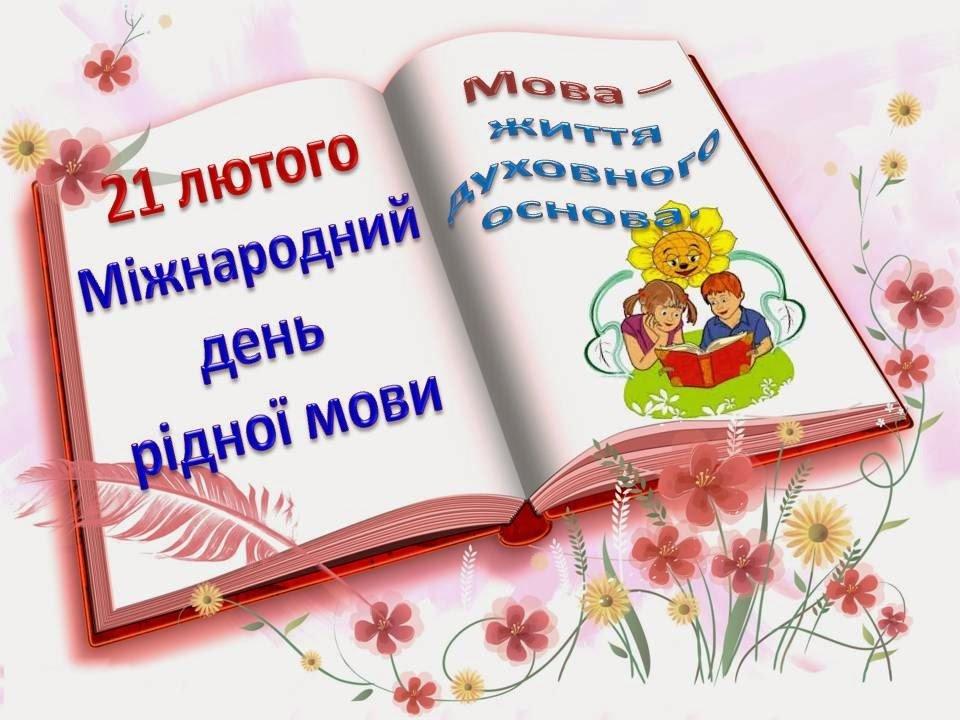 1487625769_den-rdnoyi-movi