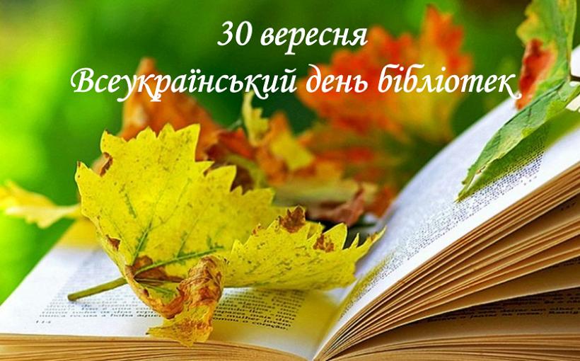 1538292607_na-sajt-820x510